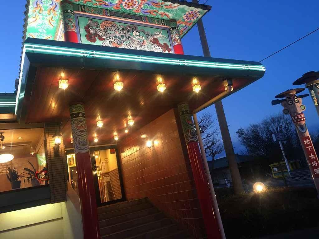 朝鮮 飯店