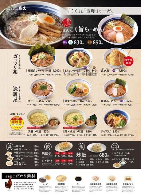 takasaki_open.jpg